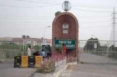 پاکستان سپورٹس بورڈ نے پی ایف ایف کو این او سی جاری کر دیا