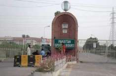 سیف گیمزتیاریاں،وزارت بین الصوبائی رابطہ، پاکستان سپورٹس بورڈ تربیتی ..