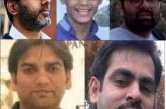 نیوزی لینڈ مساجد پر حملے میں 6 پاکستانیوں کی شہادت کی تصدیق ہو گئی