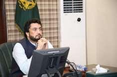 پاکستان نے مصنوعی ذہانت کے میدان میں پہلا قدم رکھ دیا 'شہر یار آفریدی