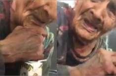 پولیس اہلکار نےدھکا دے کربھکاری عمررسیدہ خاتون کولہولہان کردیا