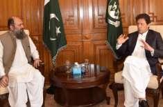 وزیراعظم عمران خان سے وزیراعلیٰ بلوچستان جام کمال خان کی ملاقات