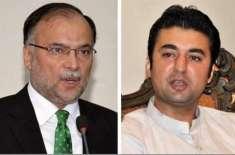 مراد سعید کے پاس جعلی ڈگری ہے، احسن اقبال