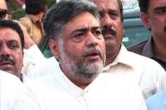 پنجاب میں ٹرانسپورٹ بسوں پر مجوزہ ٹیکس ختم کر کے عوام کو ڈیڑھ ارب روپے ..