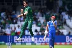ورلڈ کپ ، افغانستان نے پاکستان کو جیت کے لیے 228رنز کا ہدف دیدیا