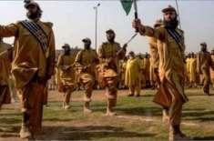 حکومت نے جمیعت علمائے اسلام کی ذیلی تنظیم کو کالعدم قرار دینے کا فیصلہ ..