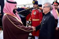 صدر مملکت نے سعودی ولی عہد کو اعلیٰ ترین سول اعزاز سے نواز دیا