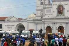 سری لنکا دھماکوں میں ایک چینی شہری بھی ہلاک ہو گیا