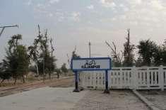 راجن پور میں رشتے کے تنازع پر 2گروپوں میں فائرنگ 'خاتون سمیت 3افراد ..