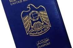 اماراتی پاسپورٹ دُنیا کا طاقتور ترین پاسپورٹ بن گیا