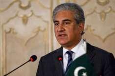 وزیر خارجہ مخدوم شاہ محمود قریشی کی نیوزیلینڈ کے وزیر خارجہ و نائب ..