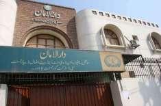 لاہور میں دارالامان سے فلمی انداز میں  فرار ہونے والی دو لڑکیاں پکڑی ..