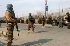 افغانستان ،صوبہ بلخ میں پولیس اہلکار نے بغاوت کرکے اپنے تین ساتھیوں ..