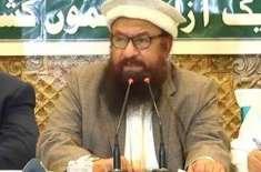 مولانا عبد الرحمن مکی گوجرانوالہ سے گرفتار، جیل منتقل