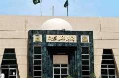 پشاور ہائی کورٹ نے ایبٹ آباد بینچ نے تفریحی مقام ہرنو کے کنارے غیر قانونی ..