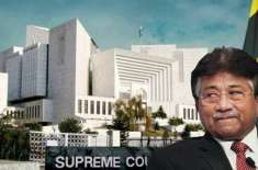آئین شکنی کیس : سابق صدر پرویز مشرف کے وکیل کی التواءکی درخواست مسترد