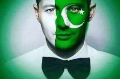 پاکستانیوں کو یوم پاکستان بہت بہت مبارک ہو!