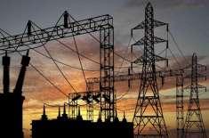 لاک ڈاﺅن کی وجہ بجلی اور قدرتی گیس کی طلب میں کمی