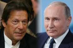 وزیراعظم عمرا ن خان کی روسی صدر کے درمیان متوقع ملاقات کی تیاریا ں جاری