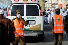 سعودی عرب میں 10 پاکستانی عازمین حج انتقال کرگئے