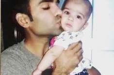asif ali missing his daughter Dau Fatima