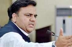 بھارت کی جانب سے مدرسے کو جیش محمد کا ہیڈ کوارٹر قرار دینا حقائق کے ..