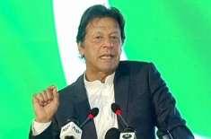 وزیراعظم عمران خان کی علاقائی رابطوں کے فروغ، غربت کے خاتمہ ، مالیاتی ..