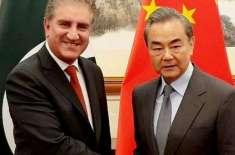 پاک چین وزرائے خارجہ کے درمیان اسٹریٹجک مذاکرات کا آغاز