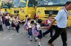 متحدہ عرب امارات میں سکول جانے والے بچوں کے لیے خوشیوں بھری خبر آ گئی