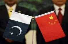 پاک چین سفارتی تعلقات کی 70 ویں سالگرہ ، چین کے خلائی سٹیشن پر بھیجا ..