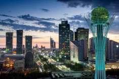 قزاقستان کے دارالحکومت کا نام تبدیل کرنے کی قراردادپارلیمنٹ میں منظور