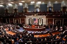 2016کے امریکی صدارتی انتخابات میں روسی مداخلت کی تفتیش