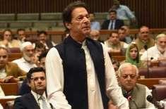 عمران خان کے ساتھ اپنے ہی اراکین اسمبلی ہاتھ کرنے والے ہیں