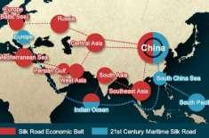 بھارت کو سی پیک پر تحفظات ہیں، چینی سفیر