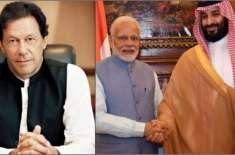 سعودی ولی عہد کا اصرار،'پاک بھارت جامع مذاکرات' مشترکہ اعلامیہ کا ..