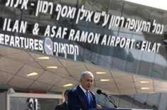 اردن نے بحیرہ احمر کے نزدیک اسرائیل کے نئے ہوائی اڈے کی مخالفت کردی