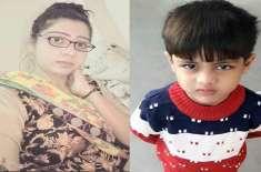فیصل آباد میں 7 سالہ بچے نے ماں پر گولی چلا دی