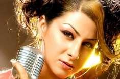 بھارت معروف پنجابی گلوکارہ 'ہارڈ کور' نے موہن بھاگوت کو دہشت گرد قرار ..