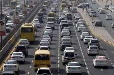 متحدہ عرب امارات: آج دُبئی شارجہ روڈ بند رہے گی