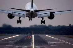 سول ایوی ایشن اتھارٹی کے ایئر ٹریفک کنٹرولر نے عمان ایئرکو خوفناک حادثے ..
