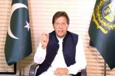 وزیراعظم عمران خان نے قصور واقعے پر ایکشن لے لیا