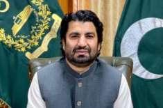 الیکشن کمیشن نے ڈپٹی اسپیکر قومی اسمبلی قاسم سوری کی اسمبلی رکنیت بحال ..