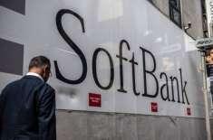 جاپان کے سافٹ بینک کی امریکی کمپنی وی ورک کے لیے 9.5 ارب ڈالر کی منظوری