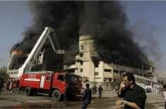 20 کروڑ روپے بھتہ نہ دینے پر بلدیہ فیکٹری کو آگ لگائی گئی، جے آئی ٹی ..