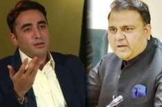 کراچی سے دنیا کے پہلے ابو بچاؤ ٹرین مارچ کا آغاز ہوا ہے، فواد چوہدری ..