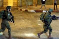 قابض فوج نے نہتے فلسطینی بچے پر وحشی کتے چھوڑ دئیے،شدید زخمی