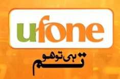 پاکستانی موبائل کمپنی یوفون تمباکو سے پاک اسلام آباد مہم کا حصہ بن ..