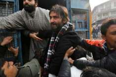 حریت رہنما یاسین ملک کی بھوک ہڑتال 12ویں روز میں داخل ہوگئی