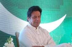 وزیراعظم عمران خان کی مخالفین پر تنقید