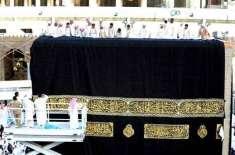 گور نر مکہ مکرمہ شہزادہ خالد الفیصل نے غسل کعبہ کی رسم ادا کی